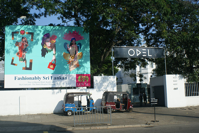 Odel Sri Lanka Colombo